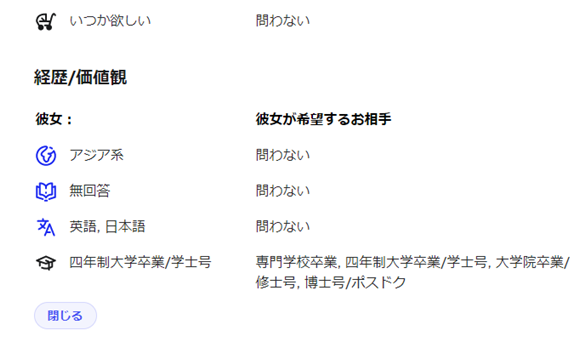 2019-11-09_21h00_45